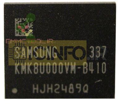 آیسی هارد KMK8U000VM-B410 16GB