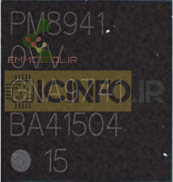 آی سی تغذیه PM8941 OVV