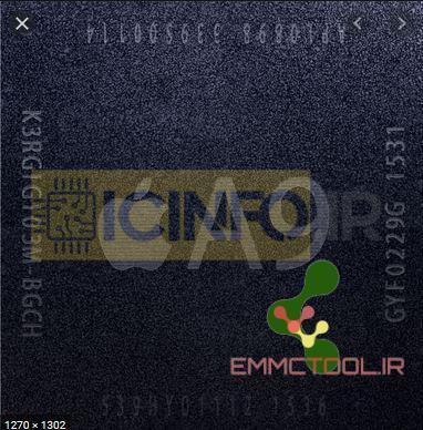 ( U0600(CPU A9 آی سی