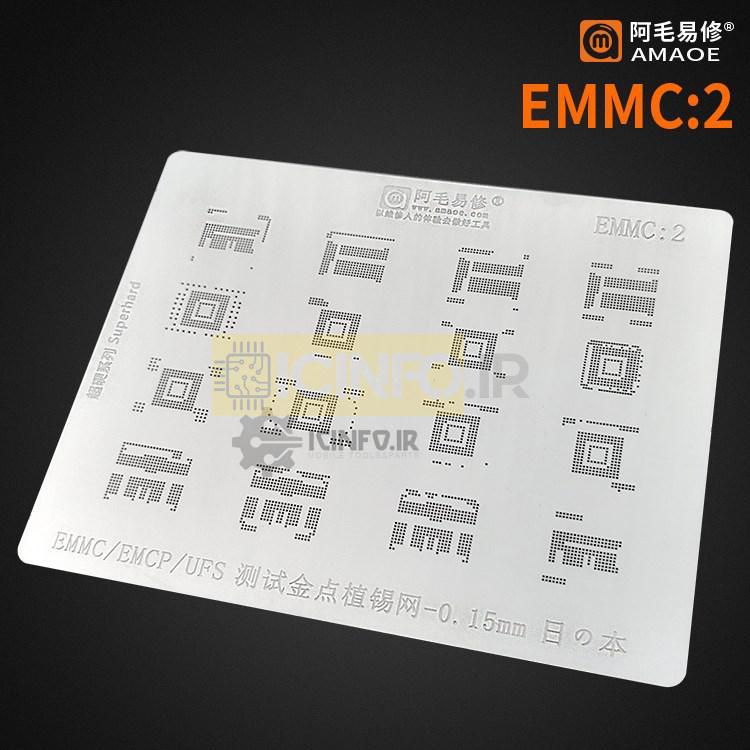 شابلون آی سی هارد EMMC/EMCP/UFS-EMMC ورق EMMC2