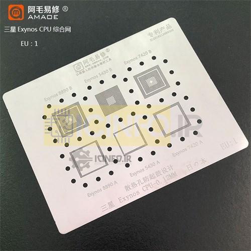 شابلون آی سی Samsung CPU ورق -EU1