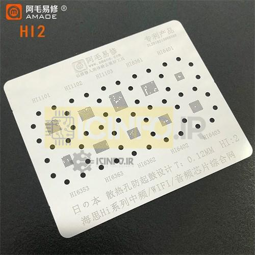 شابلون آی سی  Huawei Hisilicon CPU ورق -HU2