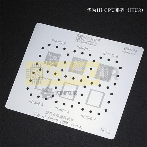 شابلون آی سی  Huawei Hisilicon CPU ورق -HU3