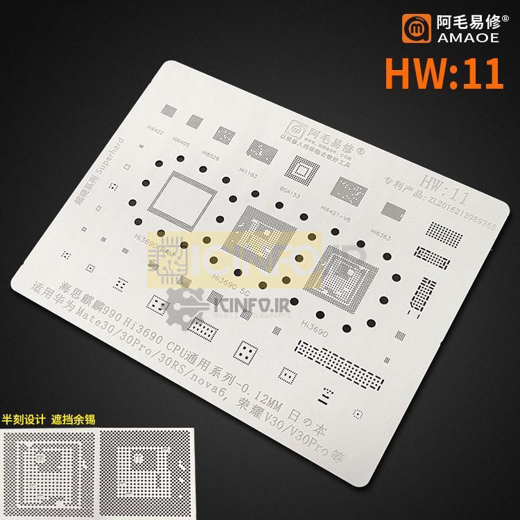 شابلون گوشی های هواوی برند AMAOE شماره ورق HW11