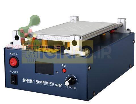 دستگاه جدا ساز و گرم کن 7اینچ kaisi 948c