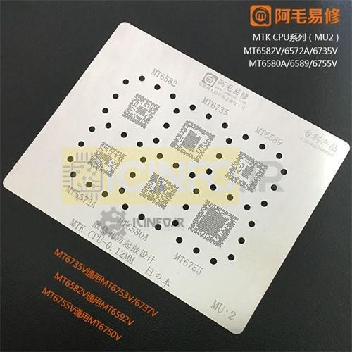 شابلون آی سی CPU MTK ورق MU2