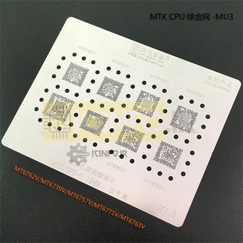 شابلون آی سی CPU MTK ورق MU3