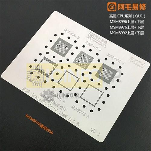 شابلون آی سی Qualcomm CPU ورق -QU1