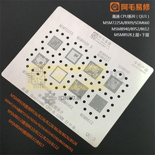 شابلون آی سی Qualcomm CPU ورق -QU3