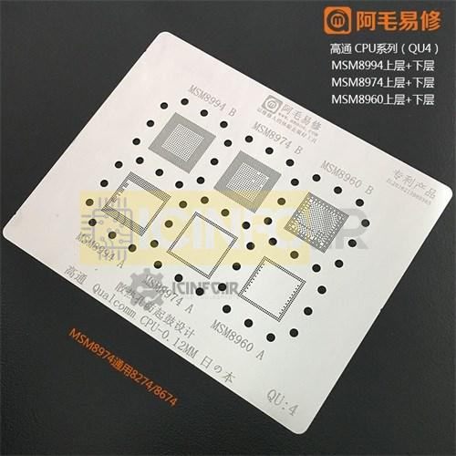شابلون آی سی Qualcomm CPU ورق -QU4