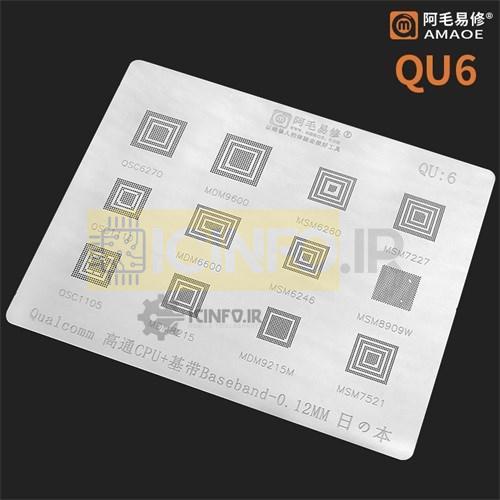 شابلون آی سی Qualcomm CPU ورق -QU6