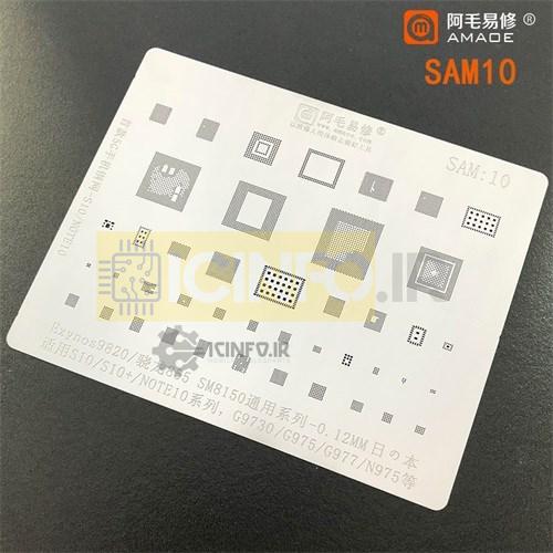 شابلون آی سی گوشی های سامسونگ برند AMAOE ورق SAM10