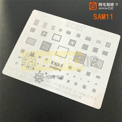 شابلون آی سی گوشی های سامسونگ برند AMAOE ورق SAM11