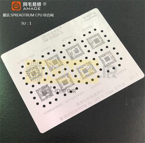 شابلون آی سی  Spreadtrum CPU ورق -SU1