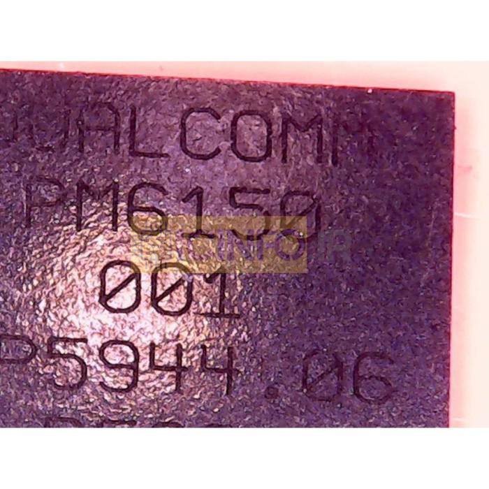 آیسی تغذیه PM6150 001