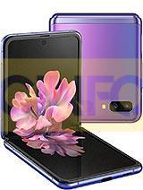 گوشی مدل Samsung Galaxy Z Flip