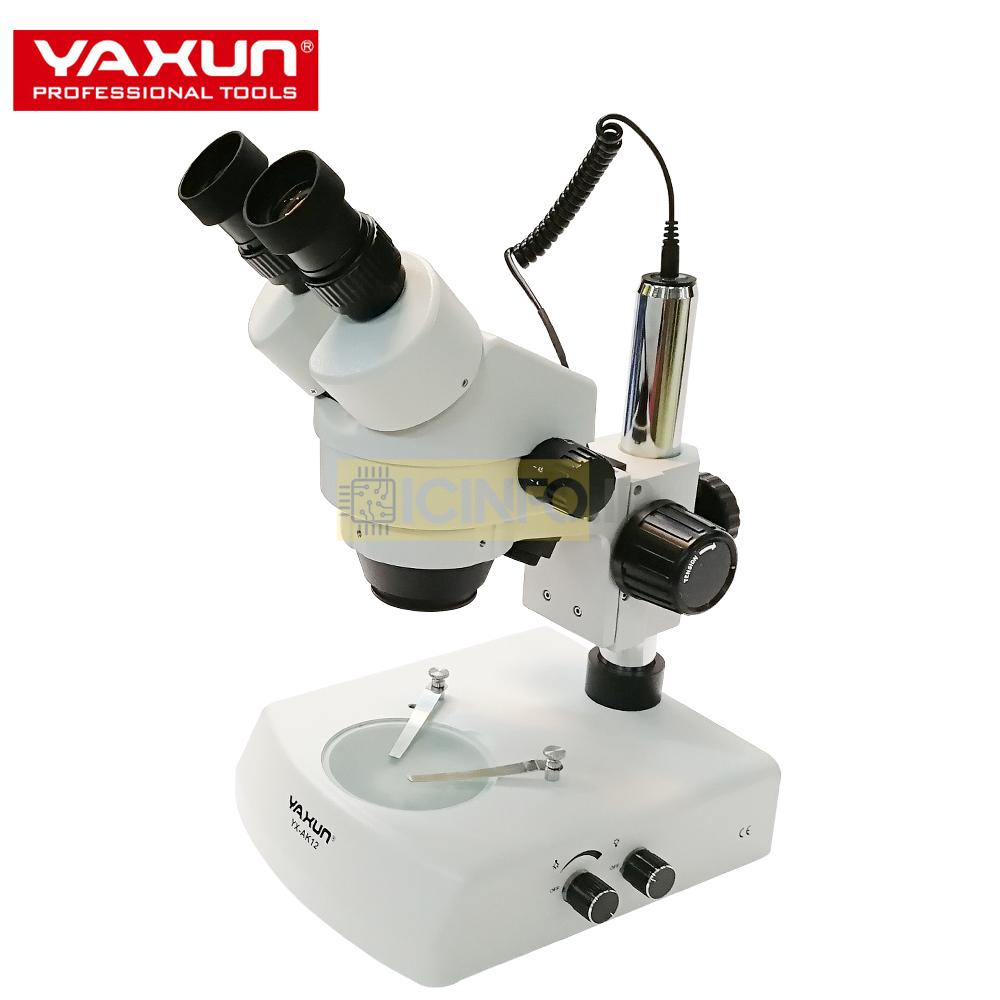 لوپ (میکروسکوپ )یاکسون AK12