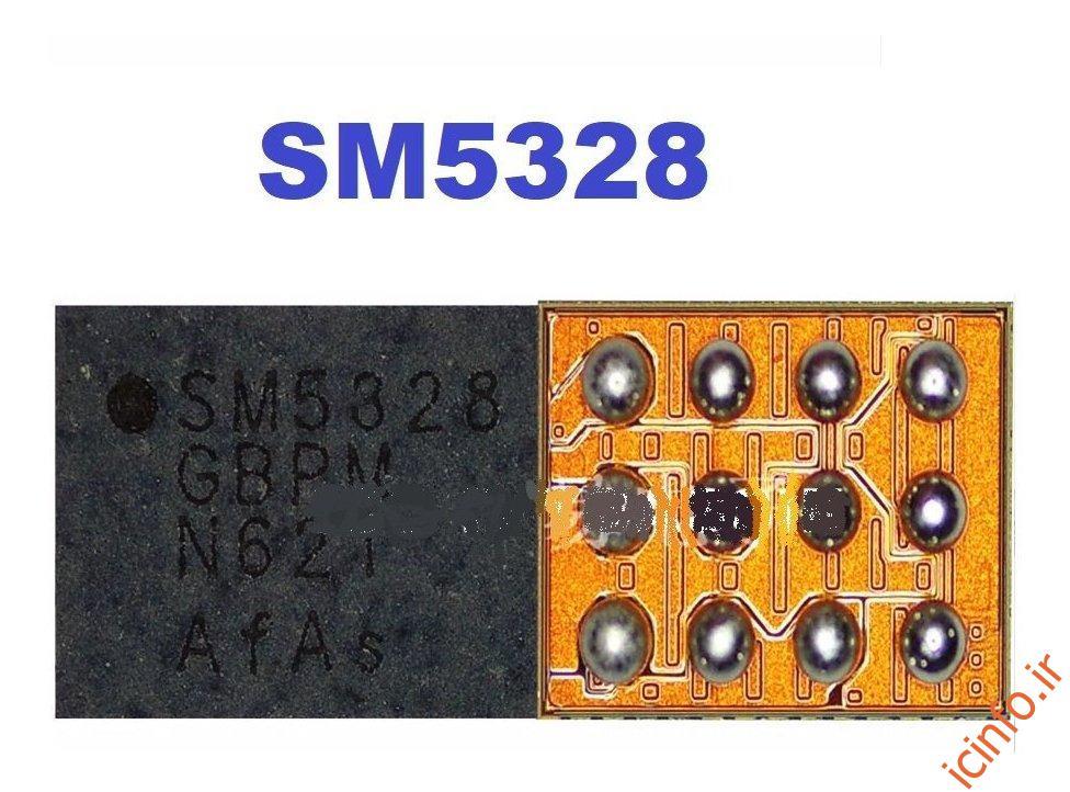 آی سی شارژ SM5328