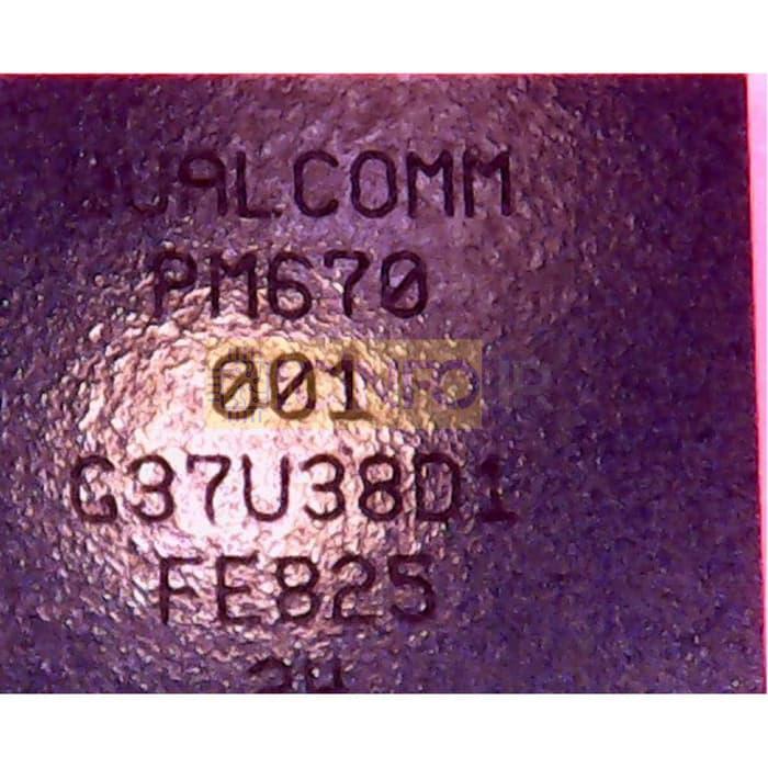 آیسی تغذیه PM670-001