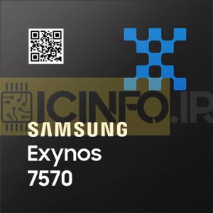 آی سی  سی پی یو ARM7570 SAMSUNG EXYNOS
